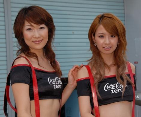 Cocacolazero01
