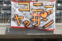Konishi03