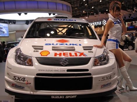 Rally05