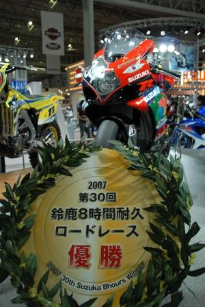 Motorbike06