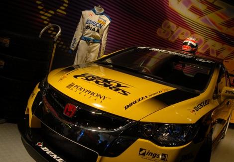 Autosalon2008car02