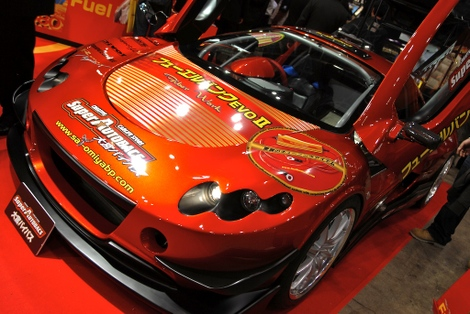 Autosalon2008car05