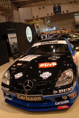 Autosalon2008car31