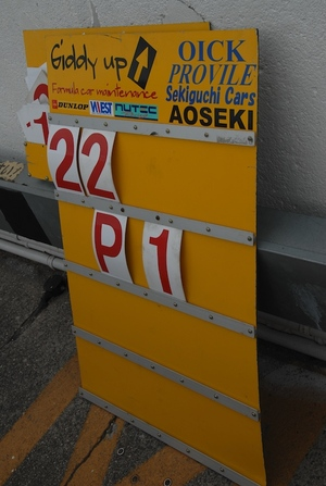 F4202