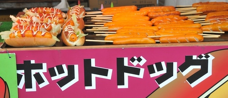 Hotdog84
