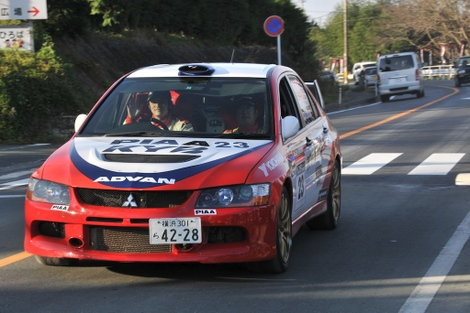 Shinshirorally03