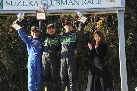Suzukaclubmanfinal0817