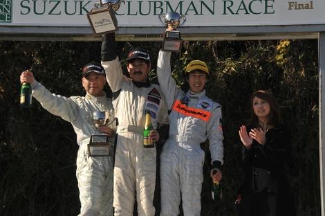 Suzukaclubmanfinal0832
