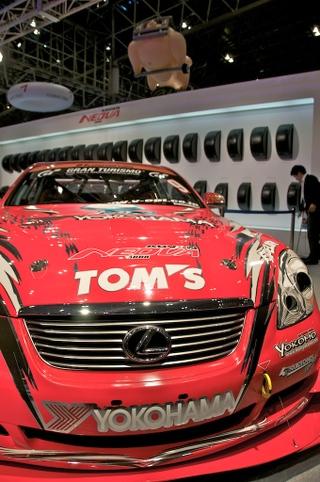 Tokyoautosalon2009car11
