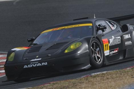 Ferrari56