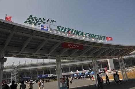 Startsuzuka01