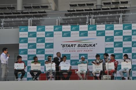 Startsuzuka04