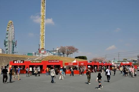 Startsuzuka43
