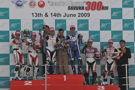 Suzuka300km200901
