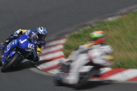 Suzuka300km200906