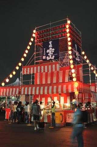 Wakisakaya05