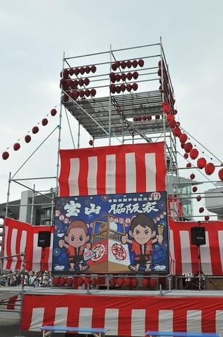 Wakisakaya11