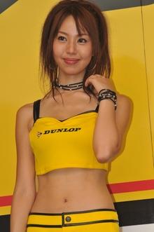Dunlop112
