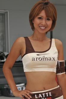 Aromax01