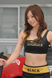 Aromax02