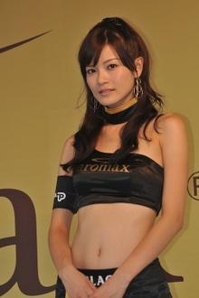 Aromax04