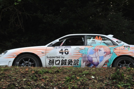 Shinshirorally200905