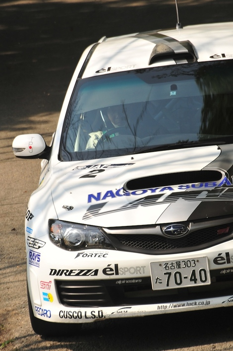 Shinshirorally200907