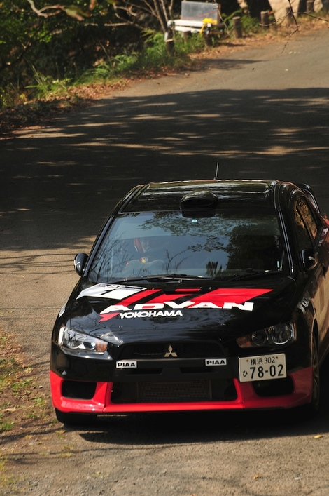Shinshirorally200908