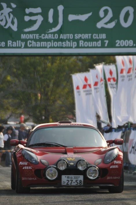 Shinshirorally200909