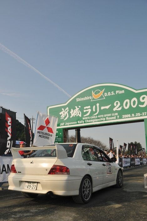 Shinshirorally200910