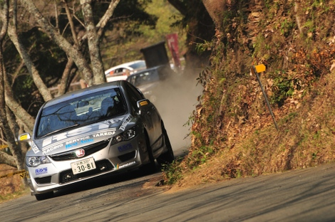 Shinshirorally200915