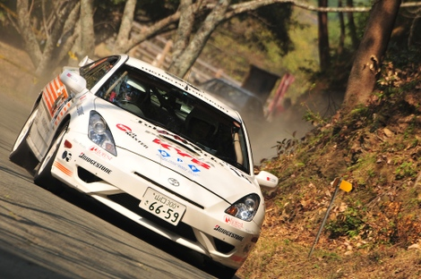 Shinshirorally200916
