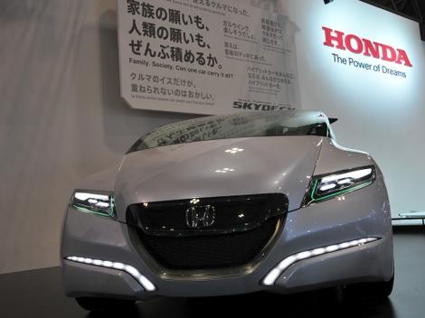 Honda30
