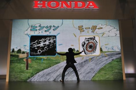Honda33