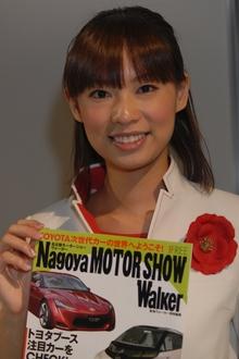 Toyota44
