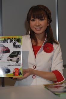 Toyota45