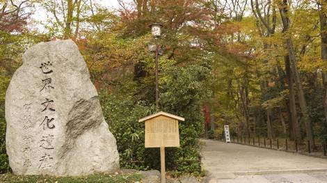 Shimokamo01