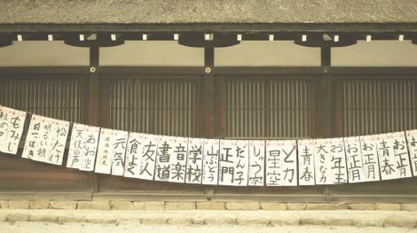 Shimokamo12