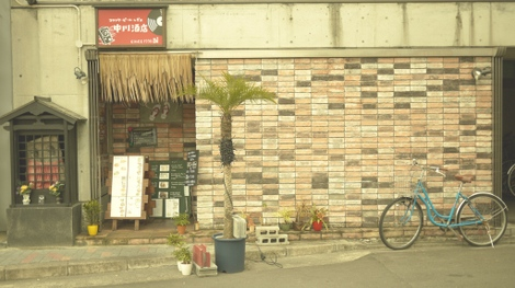 Kyoto42