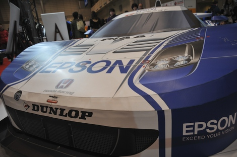 Autosaron201007