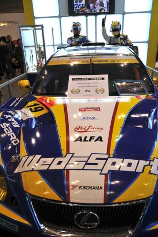Autosalon201024