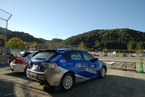 Shinshirorally181