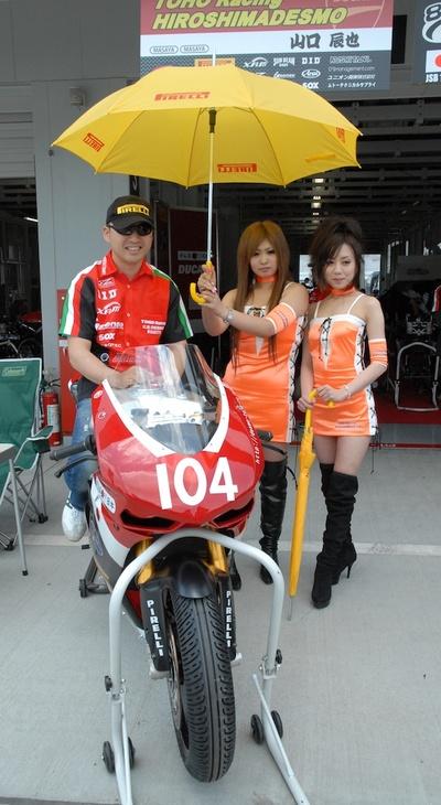 Rider50