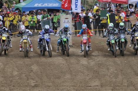 Motocross23