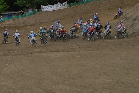 Motocross41