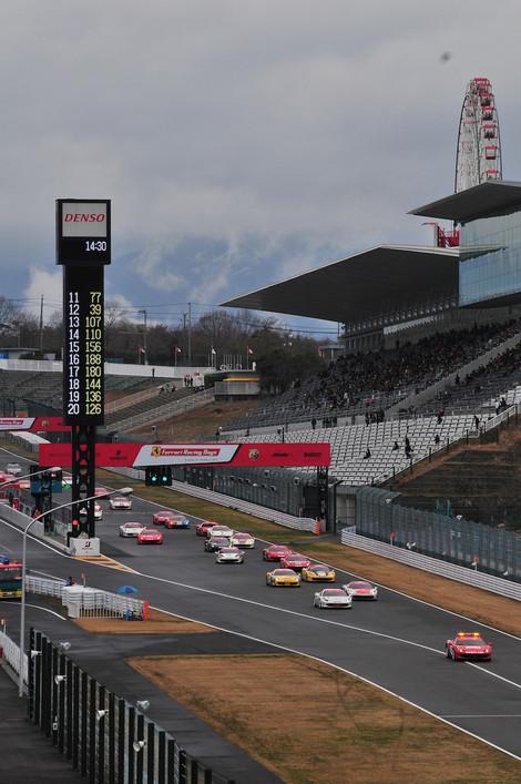 Ferrariracingday05