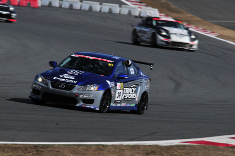 Supertaikyufuji12