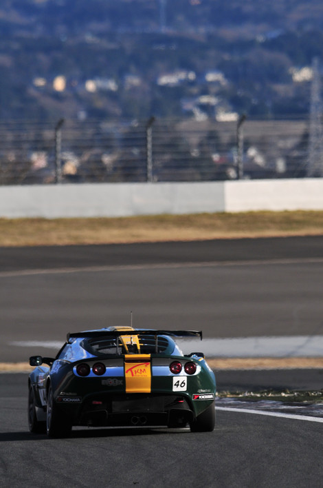 Supertaikyufuji23