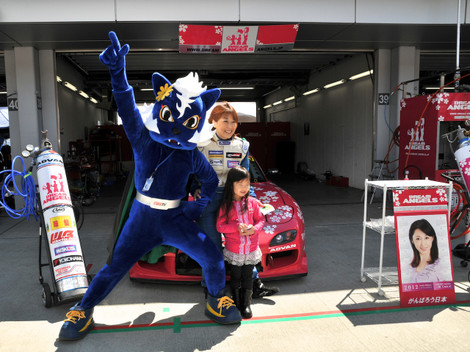 Supertaikyufuji46