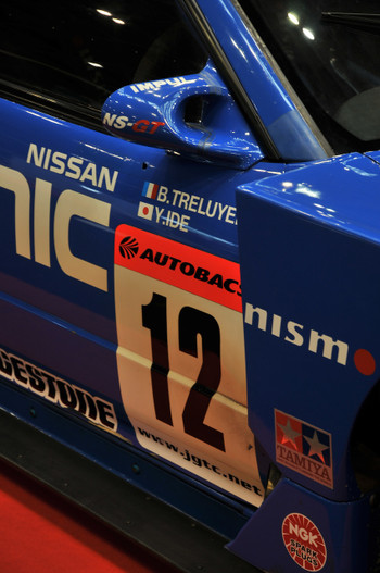 Nostalgiccar12